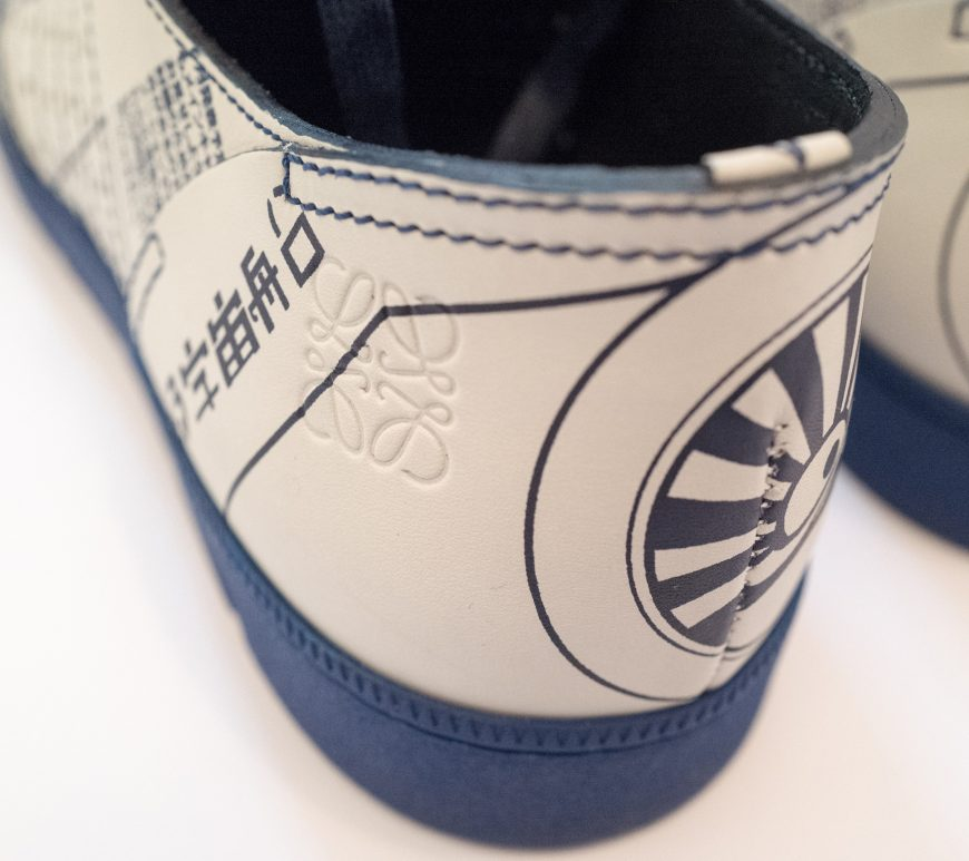 Loewe blue & white space robot trainers