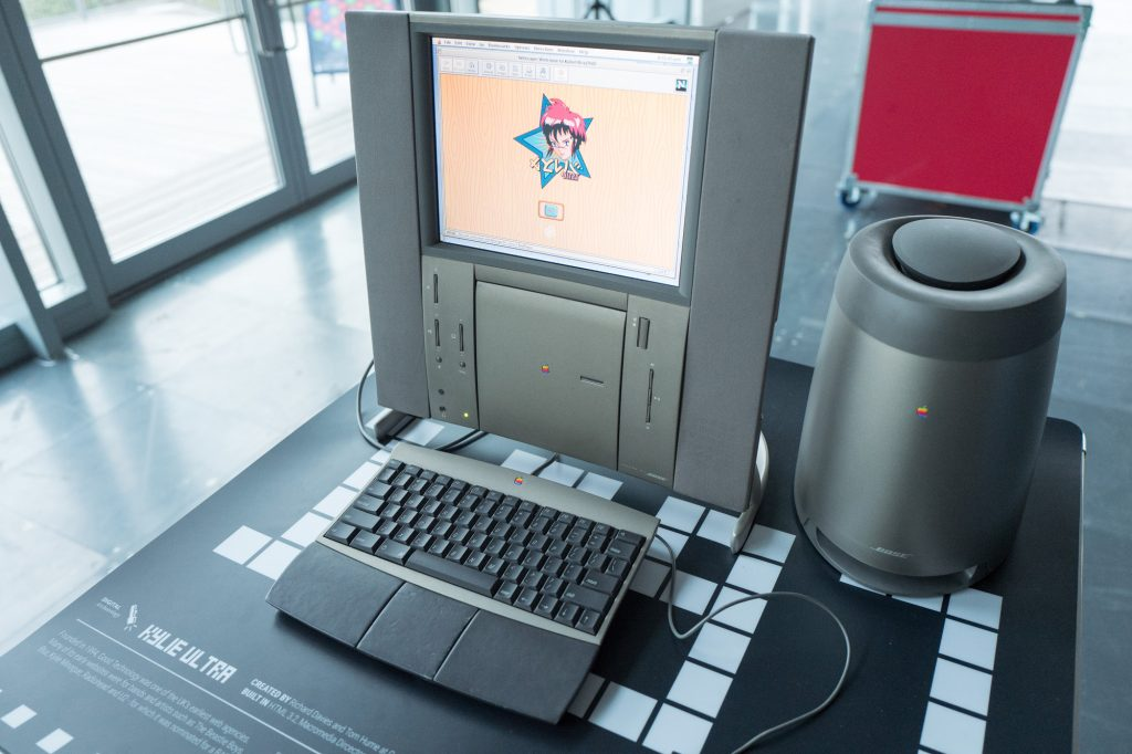 Apple 20th Anniversary edition - 64 Bits - An Exhibition of the webs lost past