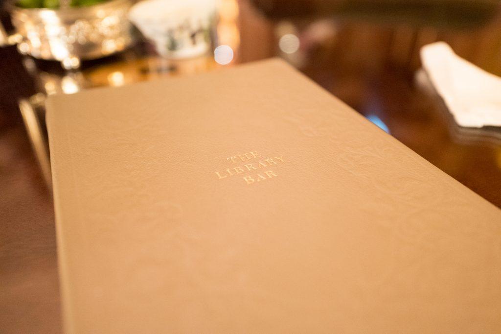 Lanesborough London - The library bar